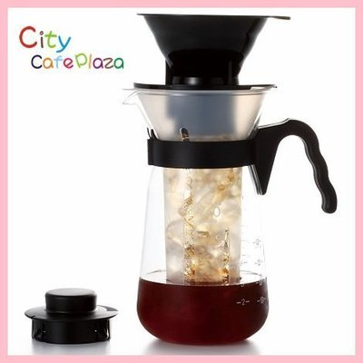 ~附發票~【城市咖啡廣場】HARIO VIC-02B 極速冰炫風咖啡壺0.7L 耐熱玻璃 沖泡冰熱咖啡 可當冷熱水壺*