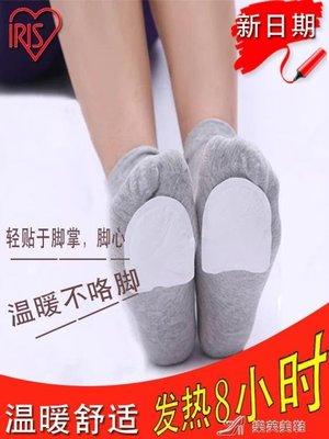 〖特惠免運〗暖腳貼暖足貼自發熱鞋墊暖腳...