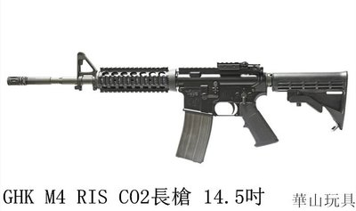 GHK M4 RIS CO2長槍 14.5吋