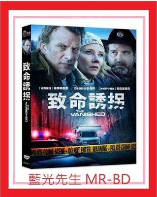 [藍光先生DVD] 致命誘拐 The Vanished ( 采昌正版 ) - 預計10/23發行