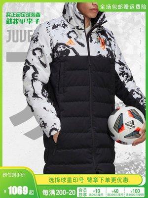 世界杯YYDS~小李子正品ADIDAS阿迪達斯2020新款尤文圖斯長款羽絨服男FT9924