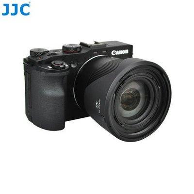 *╮小美JJC for佳能LH-DC100遮光罩SX50/G3X轉接環FA-DC67B UV濾鏡67mm
