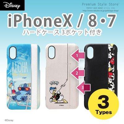 尼德斯Nydus 日本正版 迪士尼 史迪奇 唐老鴨 米奇 手機殼 硬殼 可插卡片 4.7吋 iPhone8