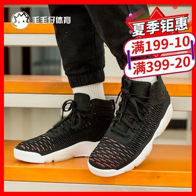 瑞果運動戶外專營~Air Jordan Flyknit Elevation 23編織男子休閒籃球鞋AJ8207-023