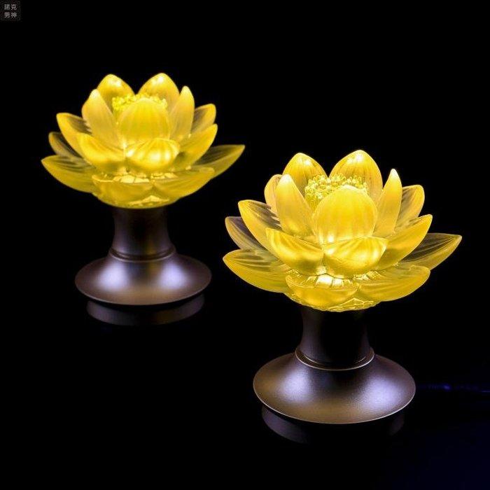 佛燈 佛教用品4.5寸LED琉璃蓮花燈合金供佛燈佛堂佛具佛前供燈長明燈 快速出貨