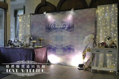 :+:+:love wedding:+:+夾燈、地燈、燈串類~資源共享