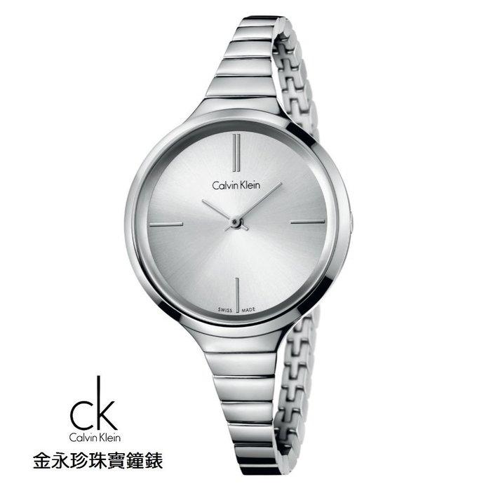 金永珍珠寶鐘錶*CK手錶Calvin Klein 原廠真品  K4U23126  白面玫瑰金鏈帶 情人節禮物 送鍍膜*
