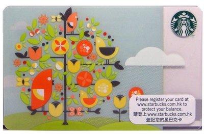 儷人館 ~ 香港星巴克隨行卡  Starbucks HK Tree of Life Card 2011年春天 隨行卡