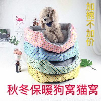 加厚便宜好品質[M號$150] 灰墊圓點窩 羊羔絨 圓點 寵物 睡窩 狗窩 貓窩