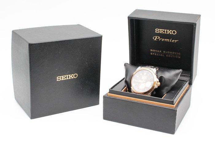 【台中青蘋果3C】SEIKO Premier 人動電能萬年曆錶-咖啡色x玫瑰金框 41mm #26089