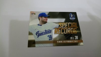 2017 中華職棒球員卡~特殊紀錄卡~羅力 324 台中市