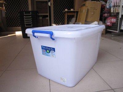 ☆優達團購☆多用途收納箱 K801 滑輪整理箱 掀蓋式置物箱 收納櫃 整理櫃 玩具箱 分類箱 85L 30入7650元 台南市