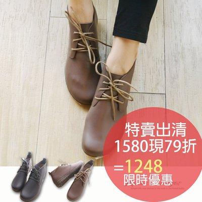全真皮台灣製氣墊厚底鞋短靴中靴女靴手工鞋紐約哈倫風☆╮喬伊公主╭☆【ES148903】專櫃3280特