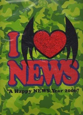 "NEWS I LOVE NEWS ""A HAPPY NEWS YEAR 2006"" 演唱會場刊*只有一本*"