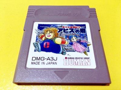 幸運小兔 GB遊戲 GB 茶茶丸冒險記 3 深淵之塔 GB卡帶 GameBoy GBC、GBA 主機適用 D6