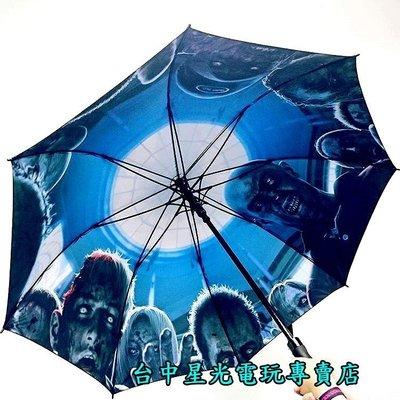 【特典商品】☆ 死亡復甦 限量特仕雨傘 紀念雨傘 ☆【附收納袋】台中星光電玩