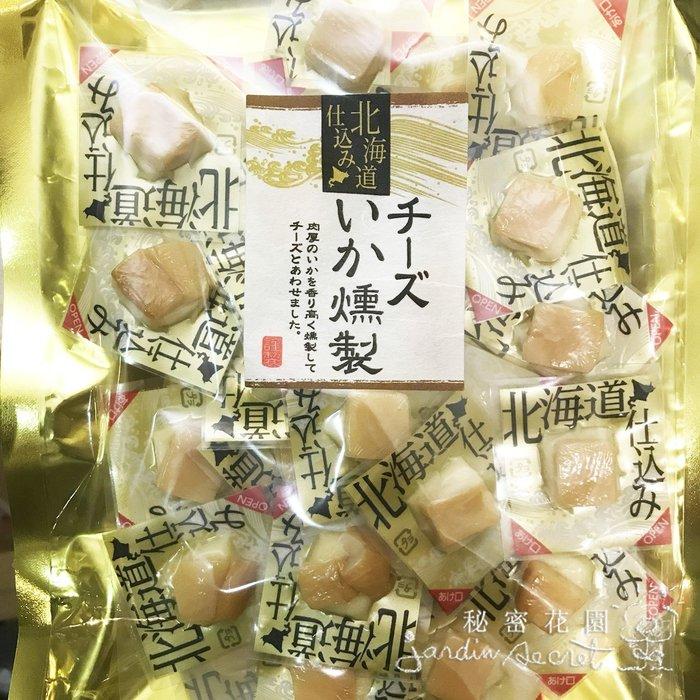 日本花枝起司--日本帶回北海道煙燻花枝起司/起司魷魚120g--秘密花園