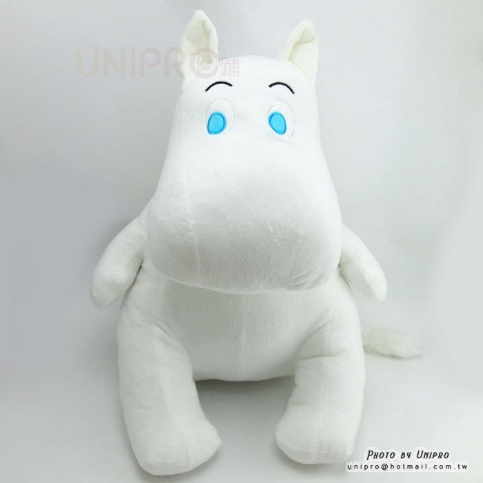 【UNIPRO】慕敏家族 MOOMIN 嚕嚕咪 慕敏 50公分 坐姿 絨毛玩偶 娃娃 禮物 正版授權 魯魯米