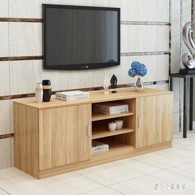 電視櫃 客廳電視柜小戶型迷你電視柜茶幾組合套裝臥室地柜 nm9111