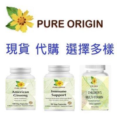 Pure Origin (超級魚油)  亂買達人社團