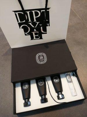 Diptyque roll-on EDP set 走珠香水套裝 #極罕有 #極少量