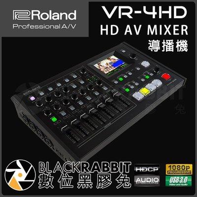 數位黑膠兔【 Roland 樂蘭 VR-4HD 高清 AV 導播機 】切換器 1080P 可攜式 USB3.0 視頻