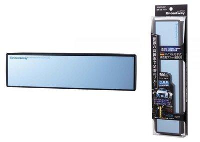 權世界@汽車用品 日本 NAPOLEX 德國光學式平面車內後視鏡(超防眩/ 抗UV藍鏡) 300mm BW-156 台北市
