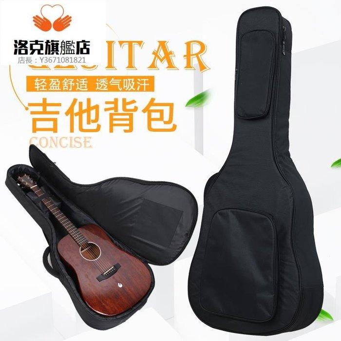 預售款-LKQJD-吉他包41寸雙肩加厚民謠木吉他包40寸便攜吉他39寸琴包個性學生用