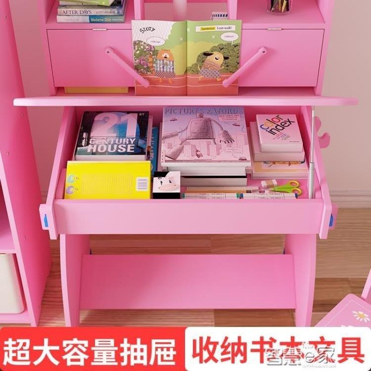 兒童書桌椅 兒童書桌書櫃組合男孩女孩兒童寫字桌椅套裝學生學習桌椅可升降-微利雜貨鋪-可開發票