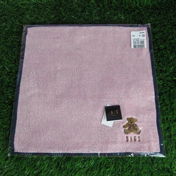 iSport 禮品 日本代購  英國 DAKS 專櫃品牌 日本製 小熊 毛巾手帕 107086-  三色 交換禮物