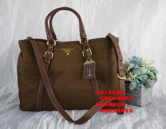 優買二手精品名牌店 PRADA 咖啡 皮革 防撥水 金色 LOGO 手提包 肩背包 斜背包 兩用包 購物包 媽媽包