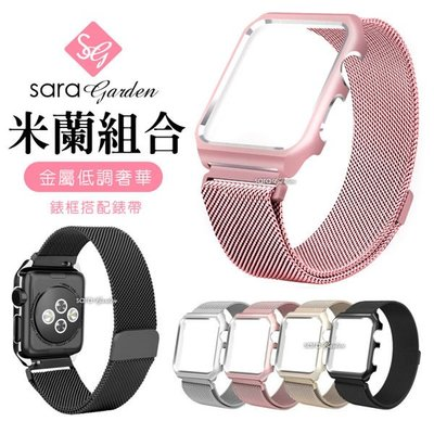 Apple Watch 1 2 3 拉絲米蘭金屬錶帶 38mm 42mm 一體手錶錶框【R0425016】
