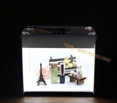 番屋~攝影箱 3代30* 24*23 靜物攝影箱 攝影棚 柔光箱 LED柔光棚燈箱 網拍 手環水晶 玉玩具