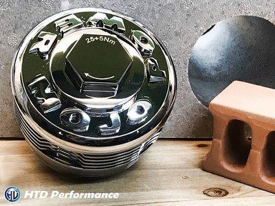【樂駒】MOJO POWER BMW S63 N63 N74 鋁合金 機油 上蓋 鍍鉻 引擎 加裝 散熱鰭片