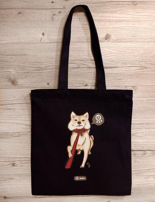 柴犬-拉繩|黑色款-肩背帆布包|台灣製棉麻布|提袋|毛孩|寵物|柴柴|黃柴|蒼蠅星球