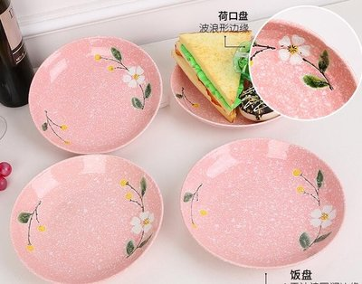 托盤雪花陶瓷7英寸方餐盤家用菜盤盤子簡約創意陶瓷托盤飯盤裝日式