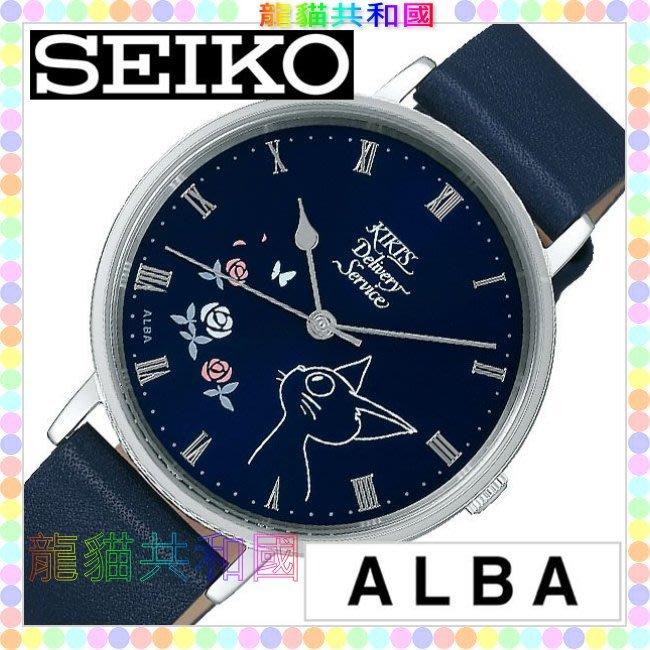 ※龍貓共和國※宮崎駿 吉卜力SEIKO《ALBA日本正版JIJI魔女宅急便 素描藍 小牛皮手錶 鐘錶 圓錶》生日禮物