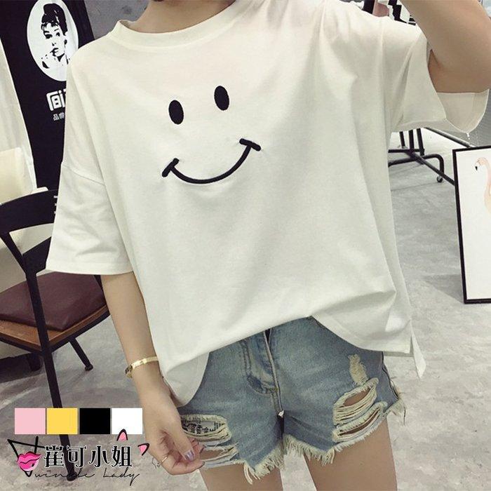 『現貨』卡通微笑印花 寬鬆 柔軟牛奶絲 短袖T恤【FH0005】 - 崔可小姐