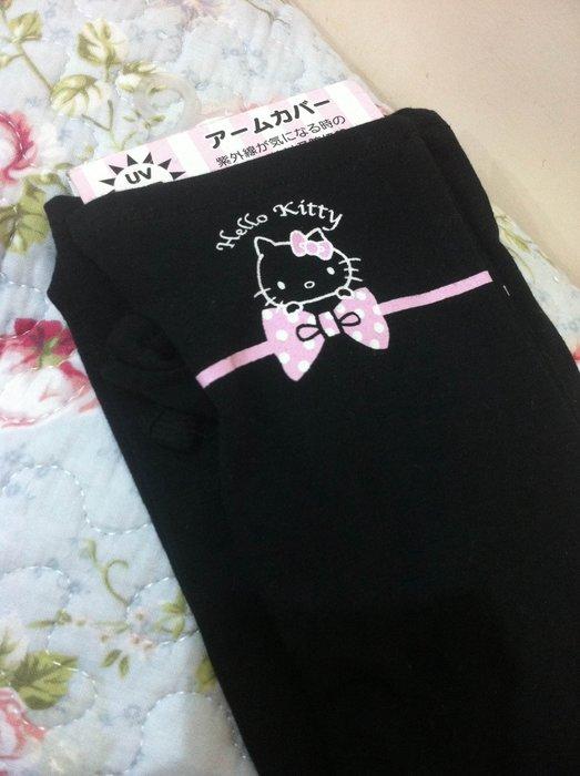 《東京家族》Kitty 防曬 機車 抗紫外線長袖手套