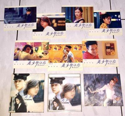 李玟 CoCo Lee 1999 美少年之戀 電影原聲帶 台灣紙盒版 CD + 答案 宣傳單曲 VCD + 八張明信片