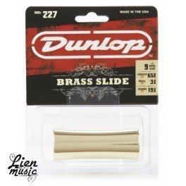 『立恩樂器』優惠免運 Dunlop Concave Brass Slide 227 滑音管