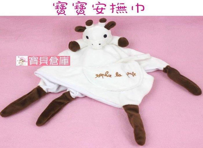 寶貝倉庫~立體小鹿安撫巾~帶搖鈴~可掛奶嘴~口水巾~嬰幼兒益智玩具~抓握布玩具~寶寶安撫玩具