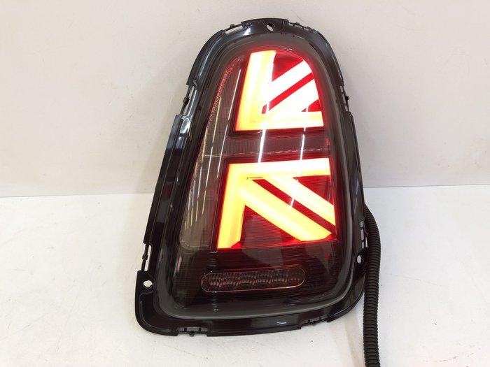車燈 MINI COOPER R56 R57 R58 R59 LED 尾燈 後燈 米字 國旗 流光 跑馬 07-13