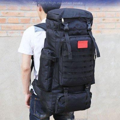 2018新款70升超大容量登山戶外旅行背包
