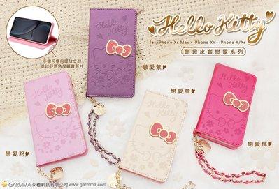 正版 Hello Kitty 側掀皮套 戀愛系列 - 戀愛金 - iPhone X / XS / XS MAX