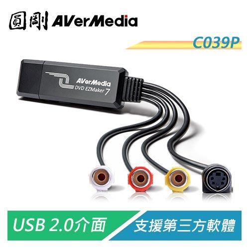 【電子超商】圓剛 C039P EZMAKER USB SDK【客訂品,下單請詢問交期】