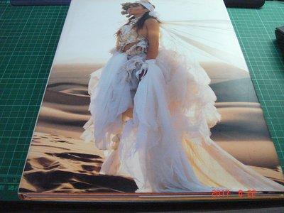 《Maroc Koda Kumi 倖田來未寫真集 愛藏版  》2007年2 月 精裝大本全彩
