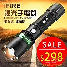 手電筒 露營燈 超強光照明 可變焦 迷你手電1000W特种兵-【全館免運】
