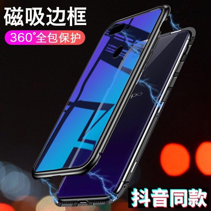 oppor15手機殼萬磁王防摔金屬邊框透明保護套R15夢境版手機殼抖音