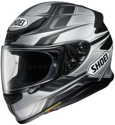 瀧澤部品 日本 SHOEI Z-7 全罩安全帽 RUMPUS TC-5 消光銀黑 彩繪 小帽體 輕量 透氣舒適 通勤